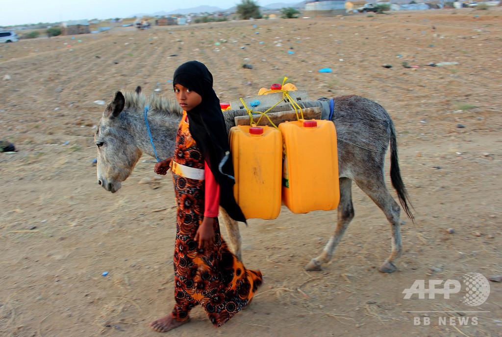 新型コロナ予防の手洗い、数百万人の手に届かないぜいたく イエメン