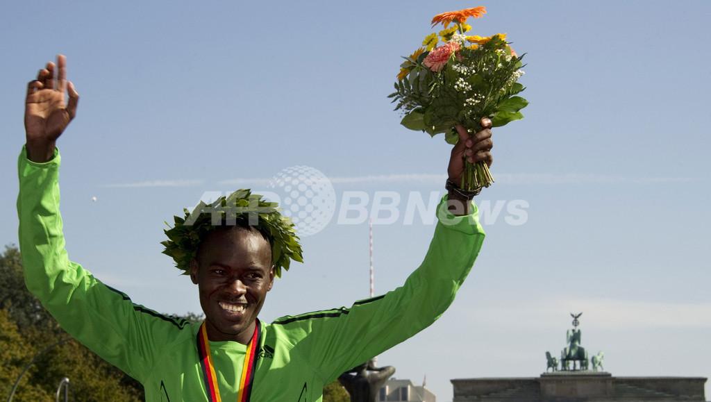マカウ 世界新記録で優勝、ベルリンマラソン
