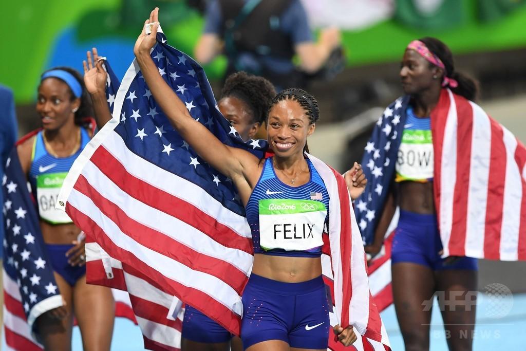 米国が女子400mリレーで優勝、フェリックスは陸上女子最多5個目の金