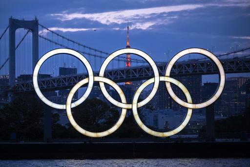 特集:東京五輪2020