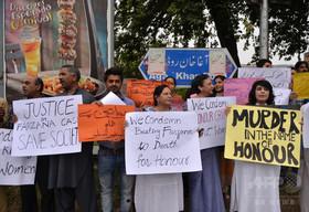 パキスタンでまた「名誉殺人」か、娘が5時間の居所を説明できず