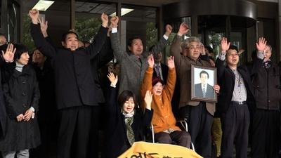 動画:韓国最高裁、三菱重工に賠償命令 元徴用工・挺身隊訴訟