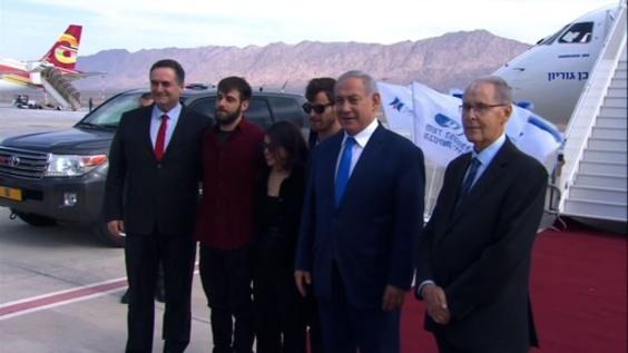 動画:イスラエルの砂漠地帯に新国際空港、紅海近く