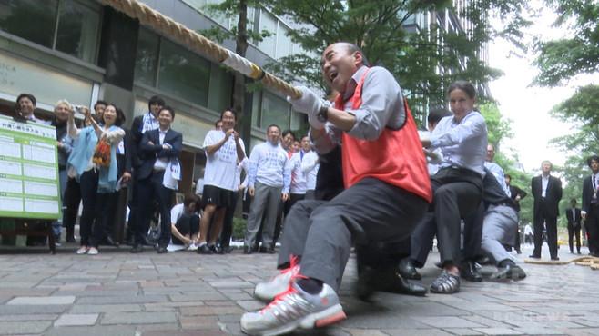 動画:スーツ姿で本気の綱引き、丸の内オフィス街で