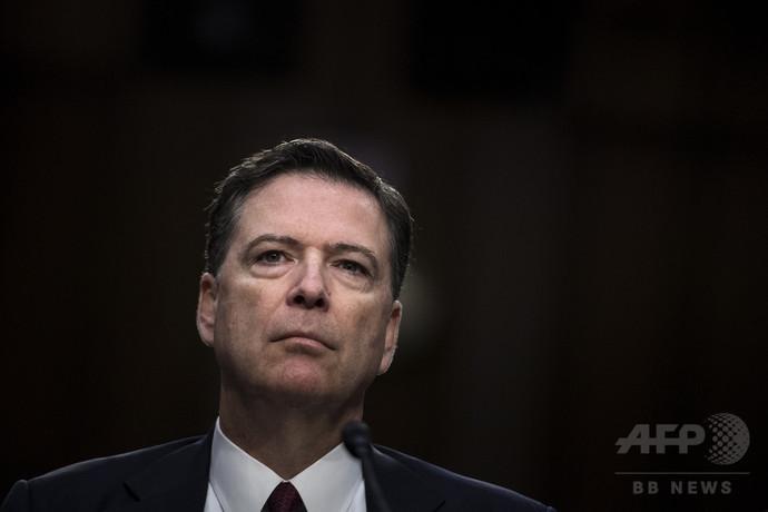 トランプ大統領は「道徳的に不適格」 コミー前FBI長官