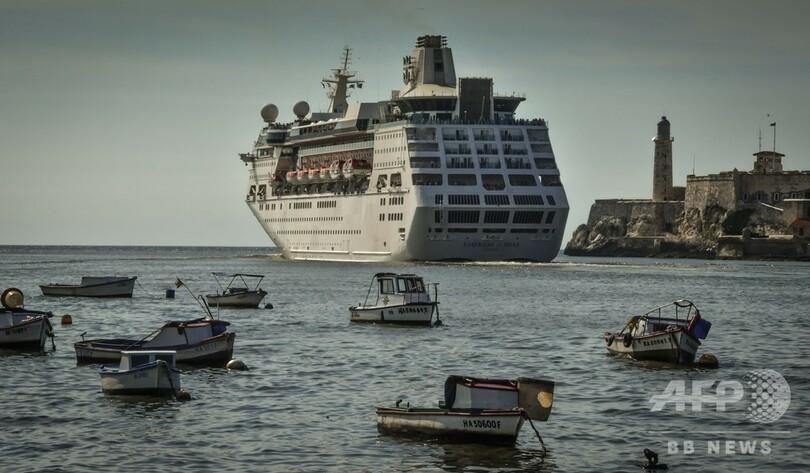 キューバ寄港の米クルーズ船、予定より早く出港 米の制裁強化で 写真12 ...