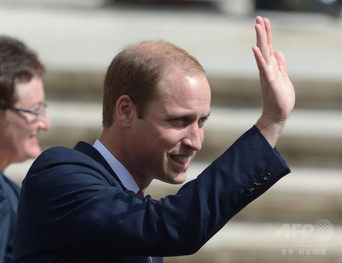 ウィリアム英王子、来年訪中へ キャサリン妃同行せず?
