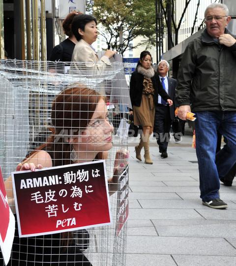 PETAが銀座で毛皮反対デモ