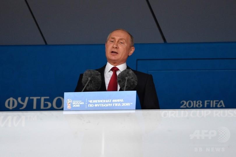プーチン大統領「サッカーは世界を一つにする」、ロシアW杯開幕を宣言