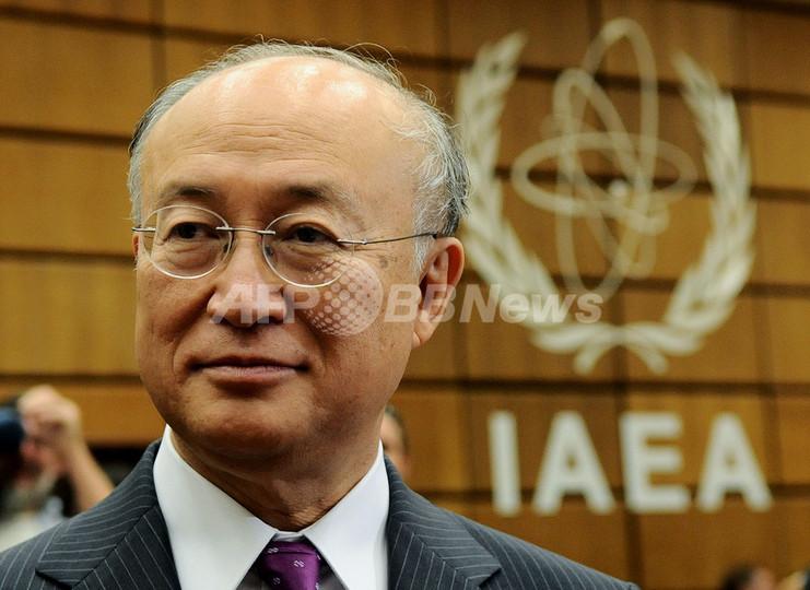 IAEA総会、事務局長に天野之弥氏...