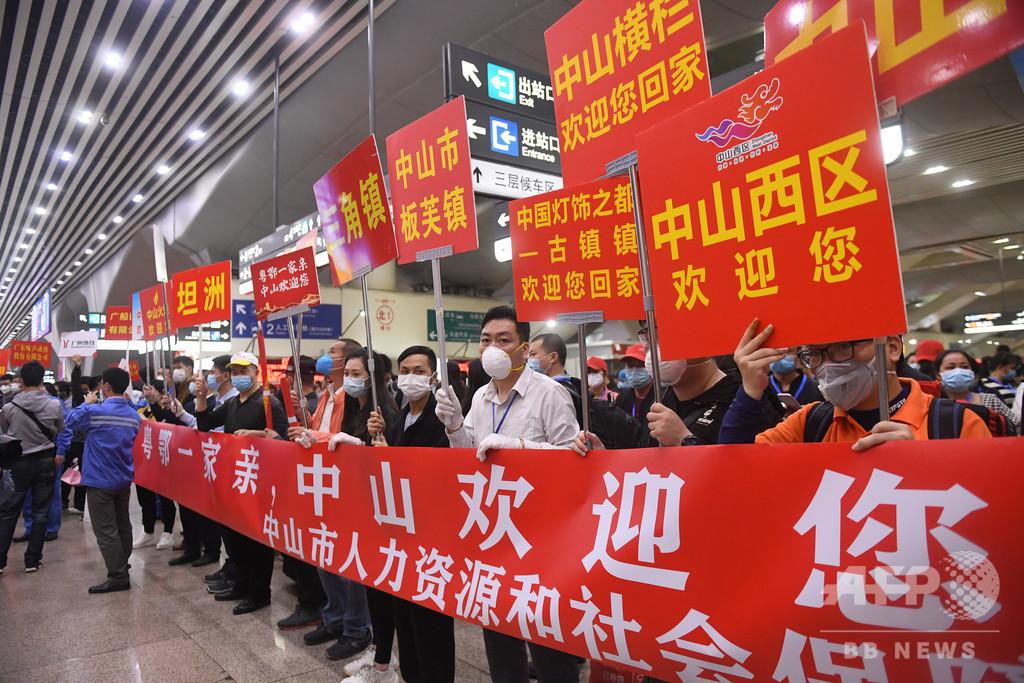湖北省黄岡市から出稼ぎ専用列車が出発、累計2万人運ぶ