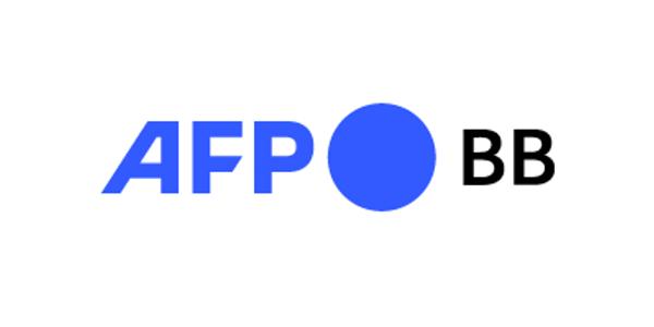 AFPBB コンテンツ