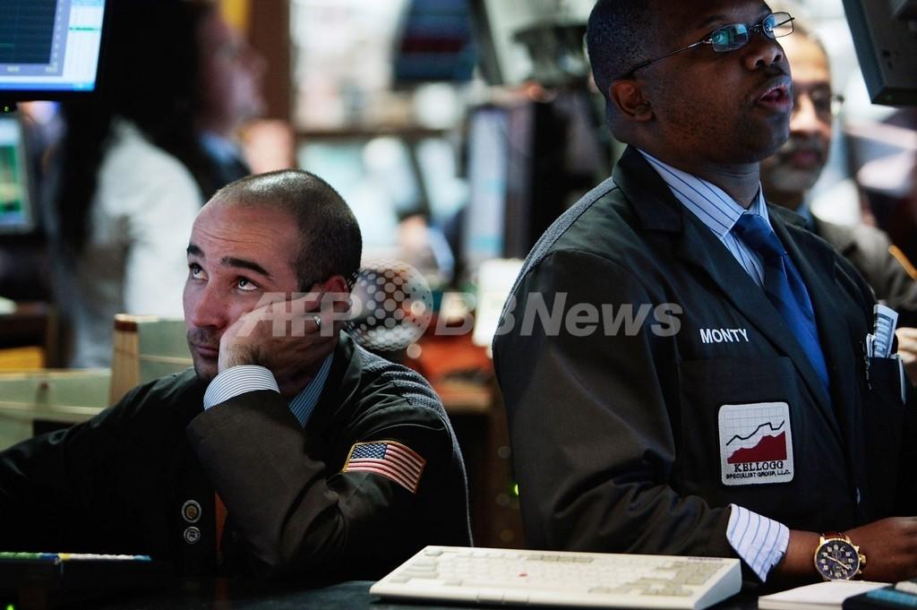 米投資会社大手KKR、ニューヨーク株式市場に上場へ