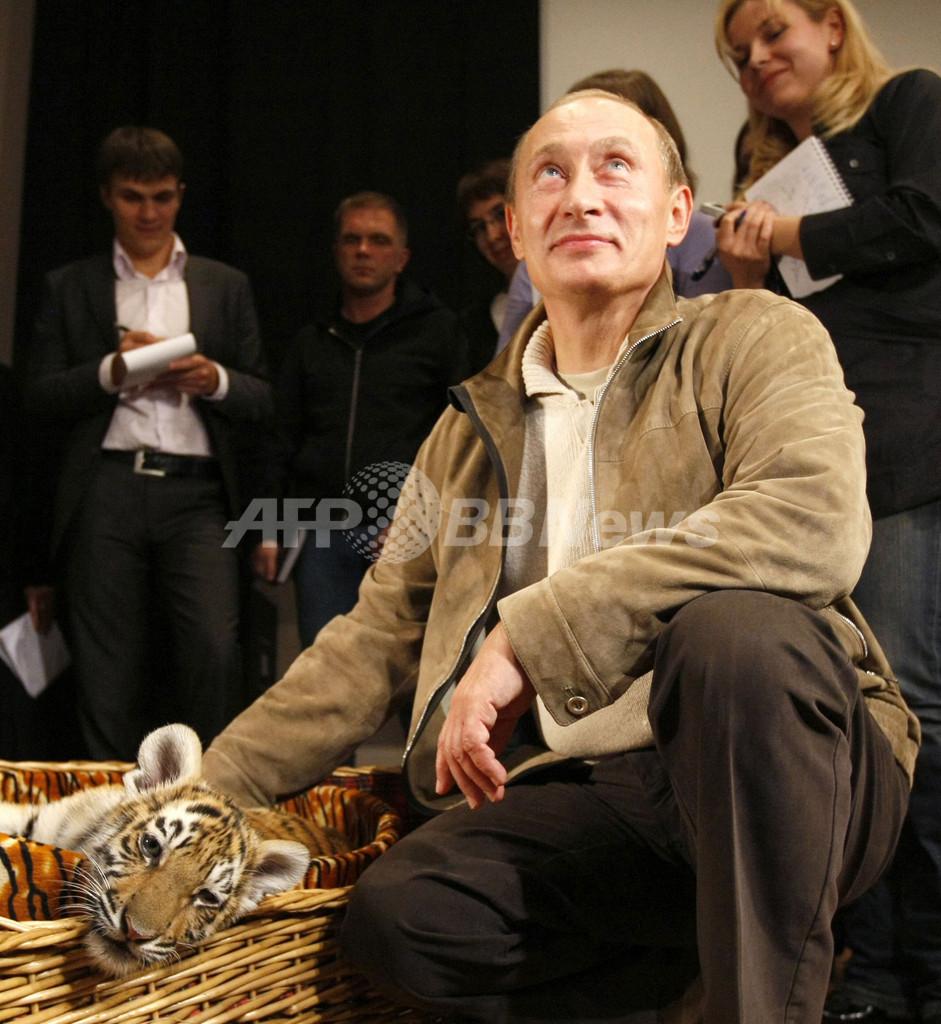 誕生日おめでとう!プーチン首相にワイルドすぎるプレゼント