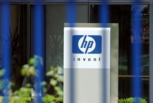 HP、データセンターの能力向上と省エネ目指した新サービス