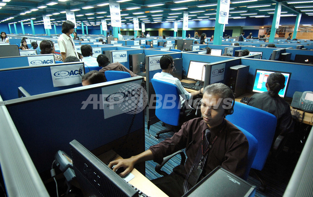 米景気後退の陰で、事務管理業務部門のシェア拡大を狙うフィリピン