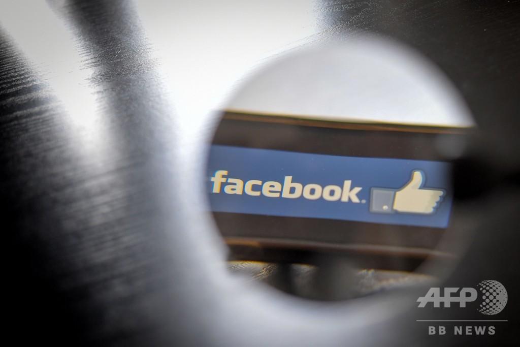 フェイスブック大規模障害、原因は「サーバーの設定変更」