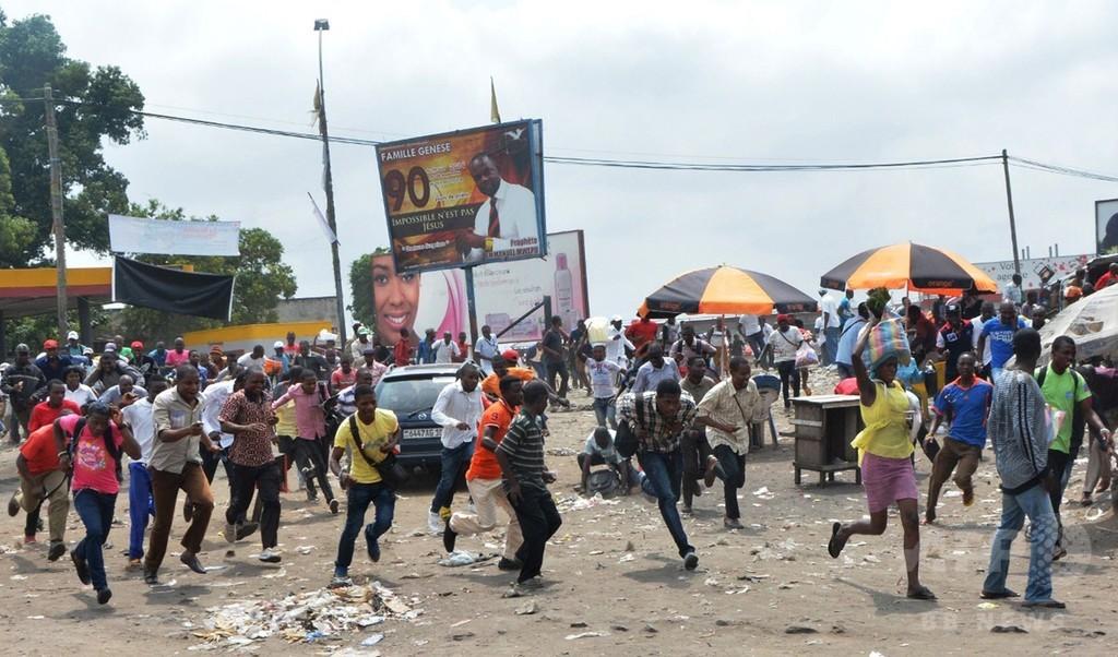 コンゴ民主共和国、反大統領デモで42人死亡 人権団体