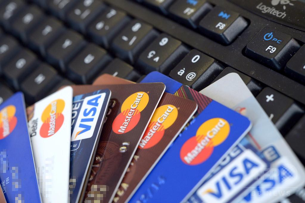 米ヒルトンホテルにサイバー攻撃、顧客カード情報流出か