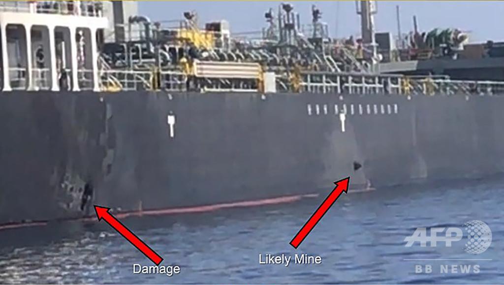 中東タンカー攻撃、「乗組員が飛来物を目視」と運航会社