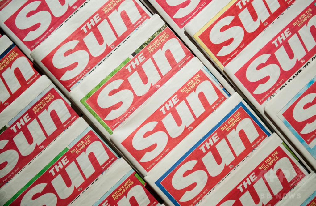 英大衆紙サン、伝統の「ヌード面」を廃止へ 性差別と批判
