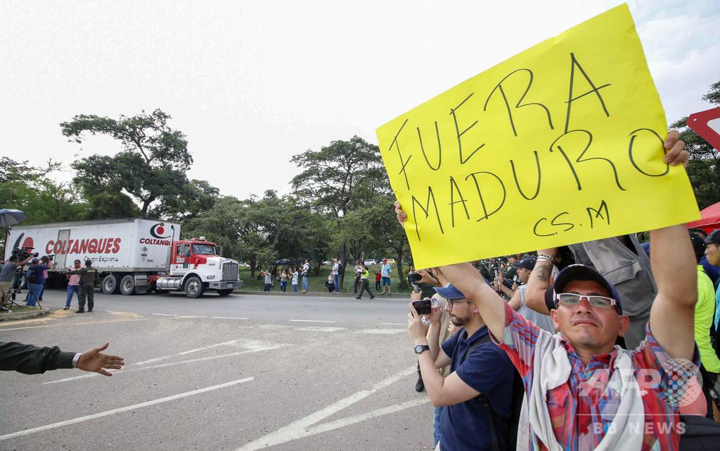 ベネズエラ向け支援物資、軍が封鎖する対コロンビア国境に到着