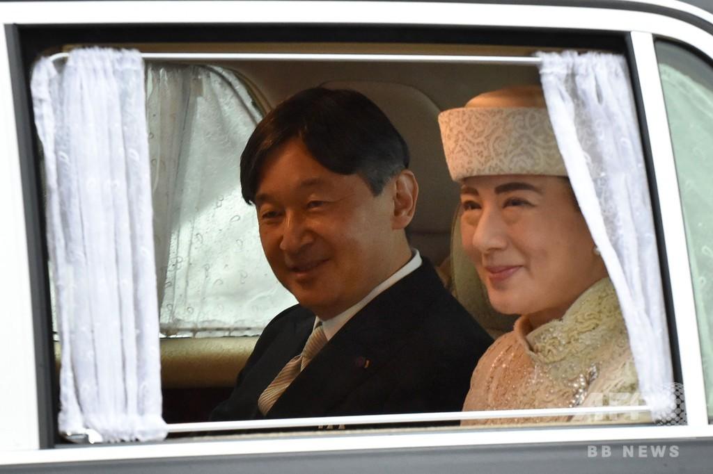 新天皇陛下が即位 新元号「令和」幕開け