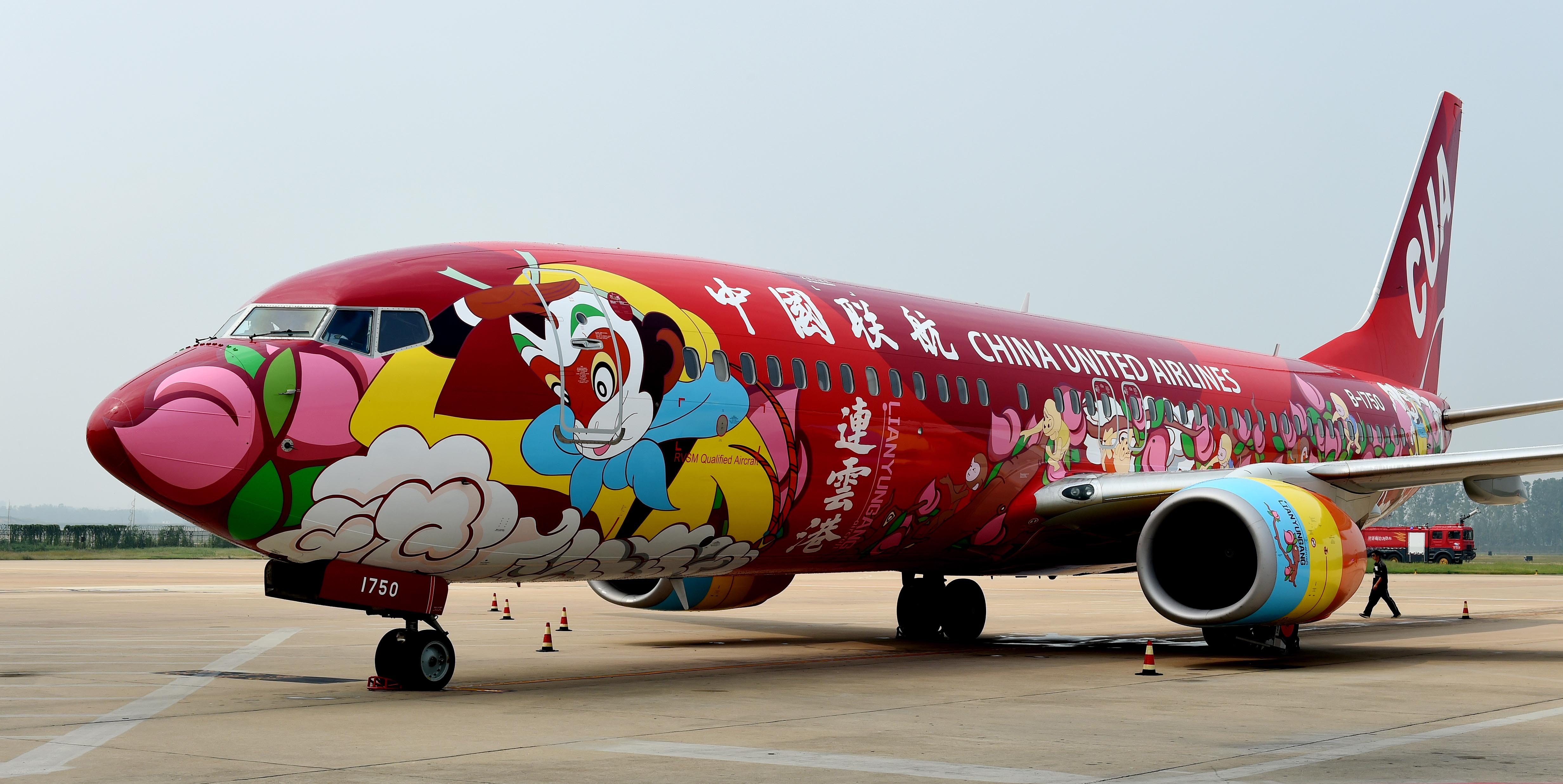 西遊記をテーマにした特別塗装機が就航 江蘇省
