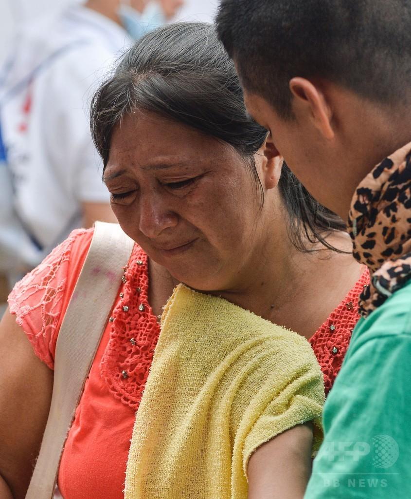 コロンビア土砂崩れ、死者254人に うち43人が子ども