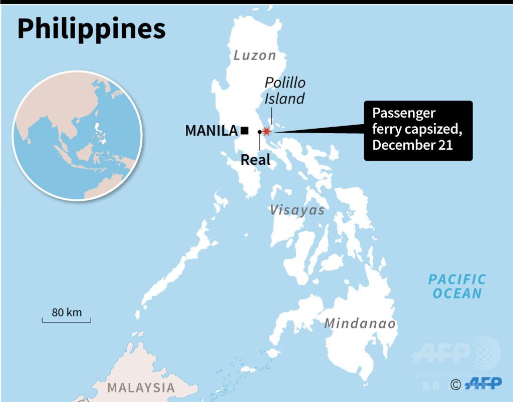 フィリピンで251人乗せたフェリー転覆、4人死亡 多数が行方不明