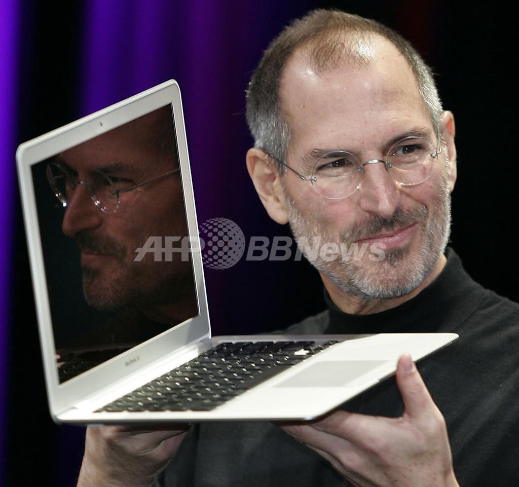 スティーブ・ジョブズ氏、大学中退からアップル創設者へ