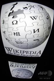 ウィキペディア、英紙デーリー・メールの引用禁止「信用できない」