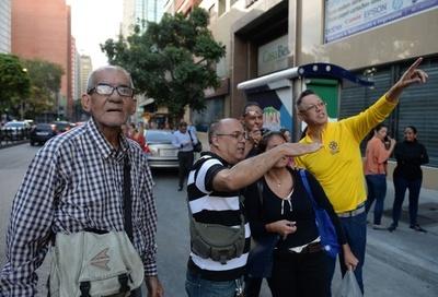 ベネズエラでM7.0の地震、首都でも揺れ 津波の恐れはなし