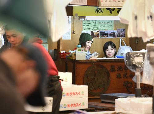 動画:家族の成長、築地市場とともに 魚河岸の若女将「帳場」修行中