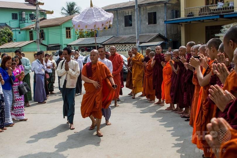 強硬派仏教徒集団の台頭、覆され...