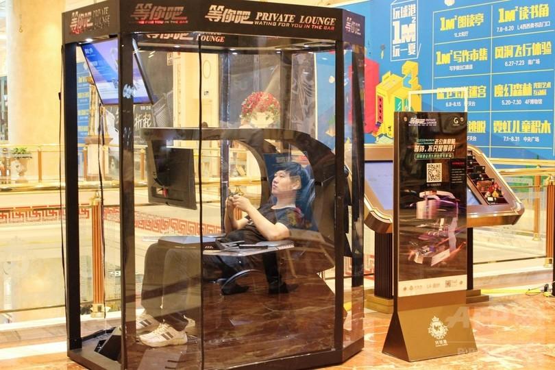 買い物に付き合うのに疲れたら「夫用の休憩所」へ、中国