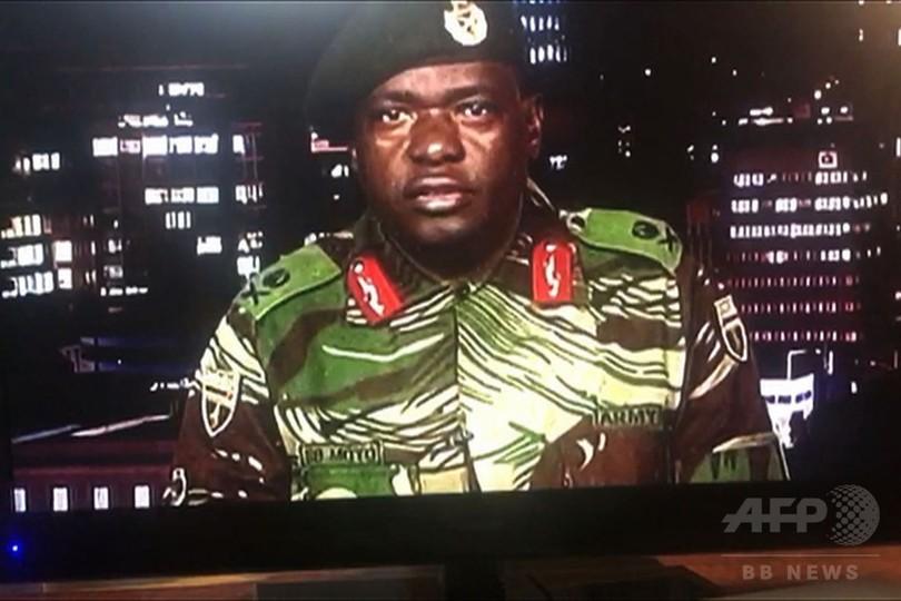ジンバブエ議会前、軍用車両が道路封鎖 与党本部前にも