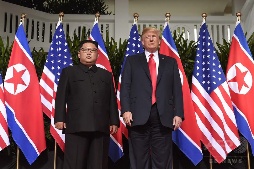 米国のトランプ大統領と北朝鮮の金委員長、ノーベル賞受賞なるか
