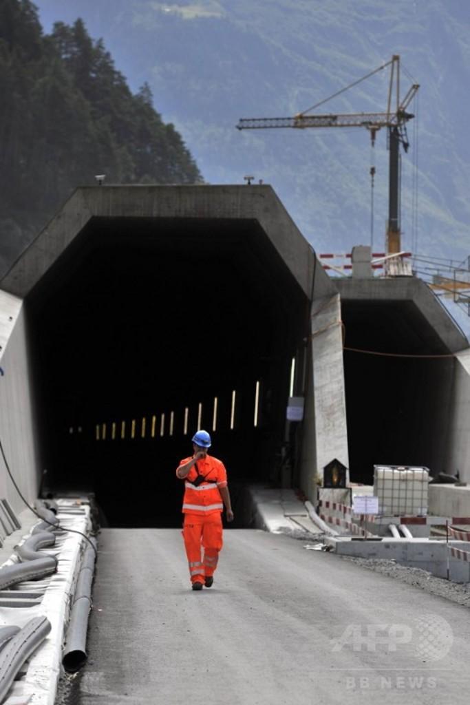 青函トンネル抜き世界一 スイスの鉄道トンネル、6月1日開通