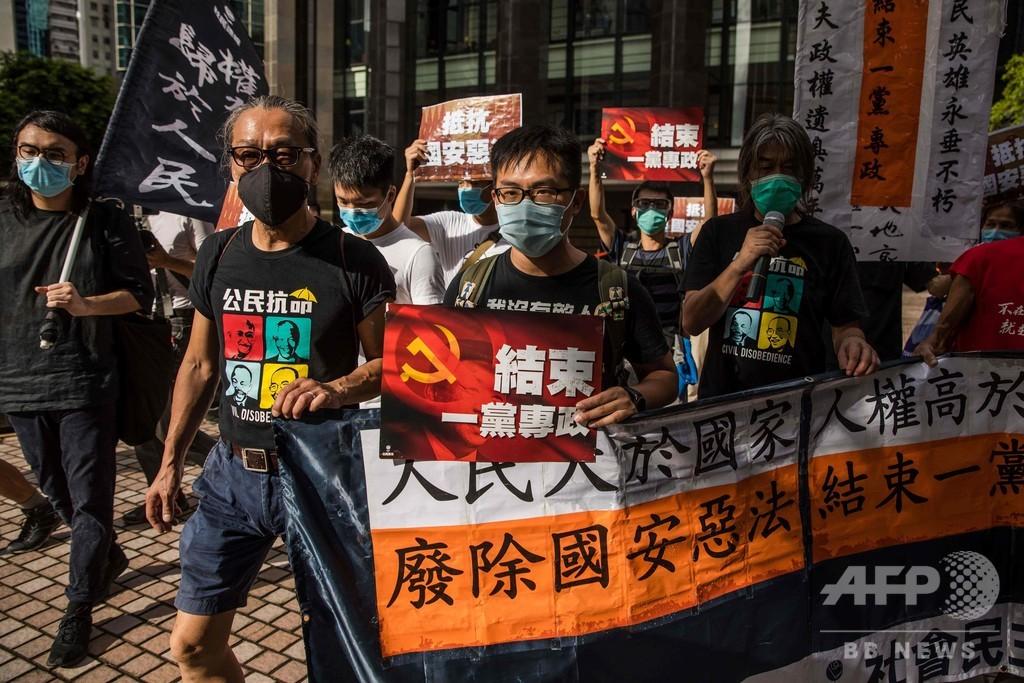 【解説】香港の国家安全維持法 知っておくべき五つのポイント