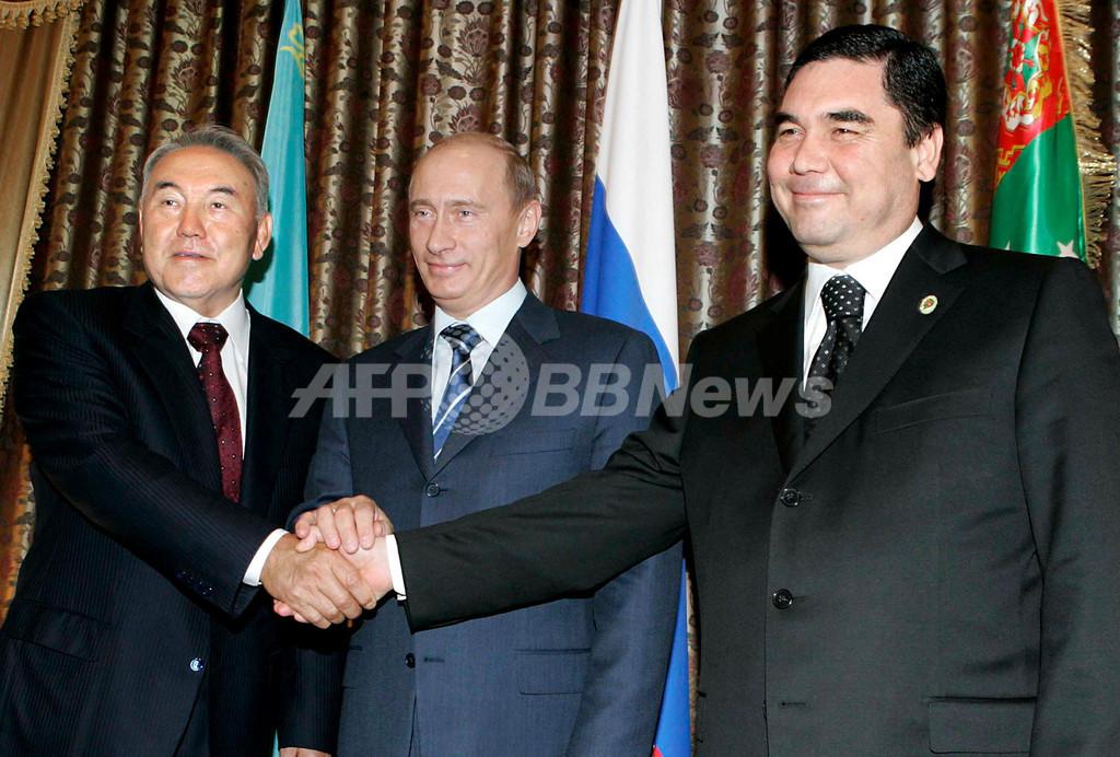 露、カザフスタン、トルクメニスタンが、ガスパイプライン新設に合意 - トルクメニスタン