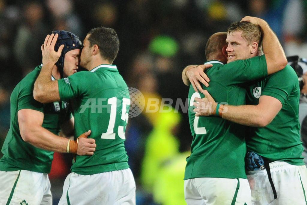 ワラビーズがアイルランドに敗れる、ラグビーW杯