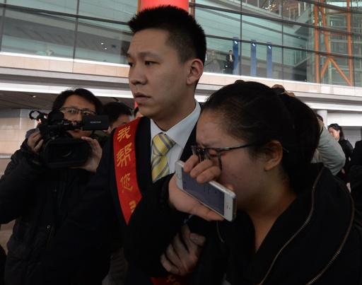 マレーシア航空機の搭乗者2人、盗難パスポート悪用の可能性
