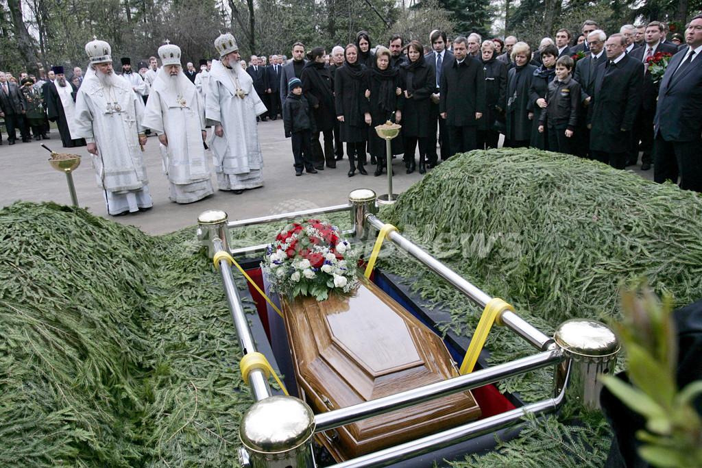 エリツィン前大統領、偉人たちの隣に埋葬 - ロシア 写真5枚 国際 ...