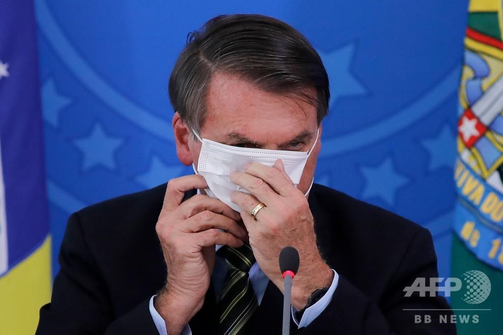 マスク着用命じられたブラジル大統領が控訴