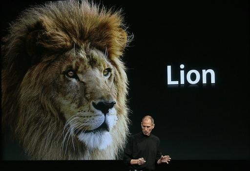 アップルの新OS「ライオン」、発売24時間で100万ダウンロード突破