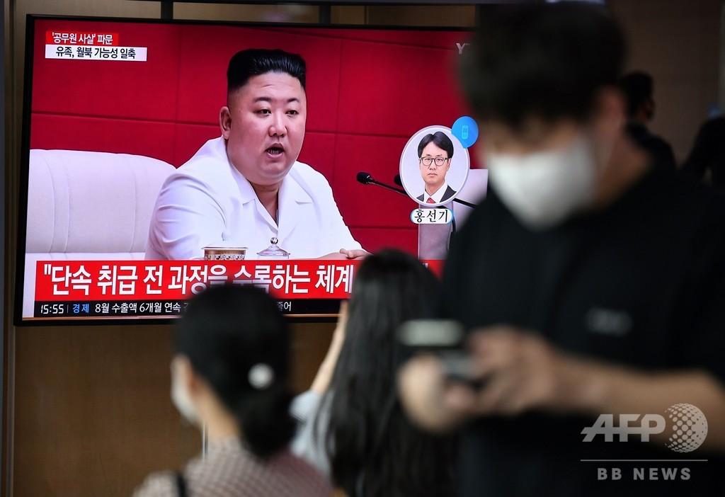 金氏、「非常に申し訳ない」と異例の謝罪 韓国人射殺問題