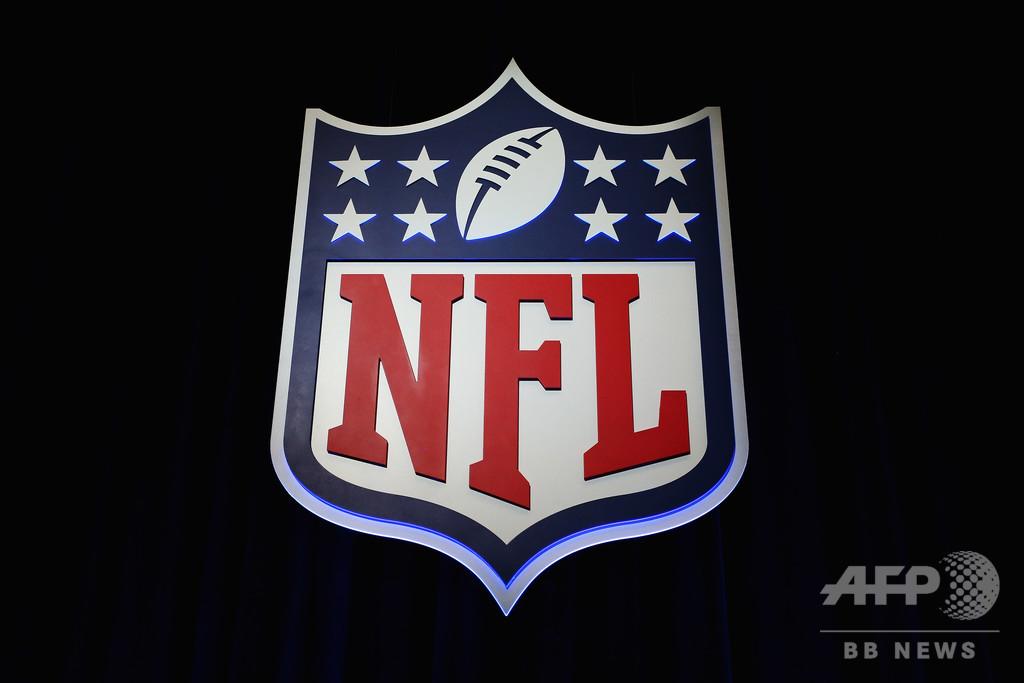 NFL選手72人が新型コロナ陽性、選手会が公表
