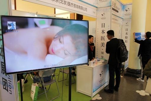 日本の医療機関が中国人に人気、悪質業者も