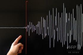 熊本でマグニチュード6.4の地震